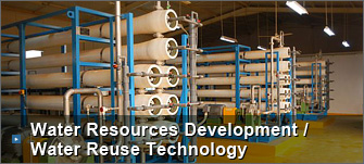 Water Resources Development/Water Reuse Technology
